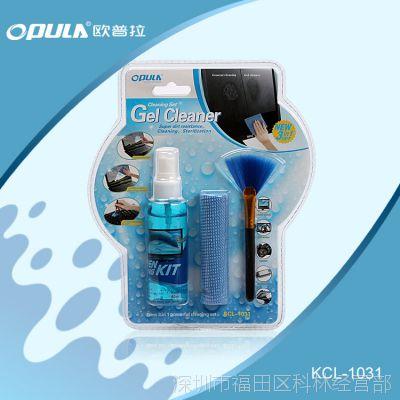电脑清洁用品 欧普拉 KCL-1031 笔记本清洁三件套装
