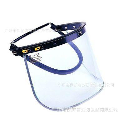 斯博瑞安/巴固/SE-173A/透明/防护屏/铝边防护面屏/安全帽面屏