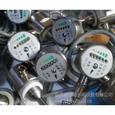 供应水电流量监测控制仪TCS-K热导式流量开关对策、说明