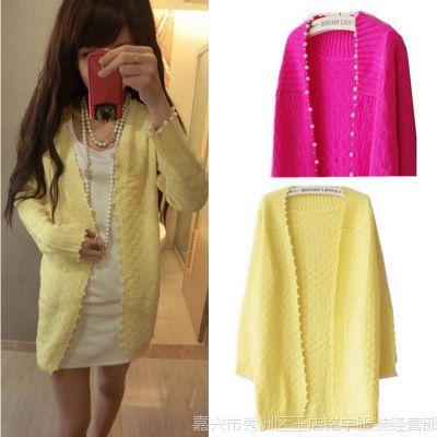 春秋新款韩版纯色修身外穿珍珠边针织开衫长袖中长款毛衣外套女装