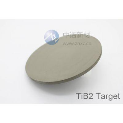 高纯氮化钛TiN 颗粒99.9% 高纯钛靶材 厂家直销