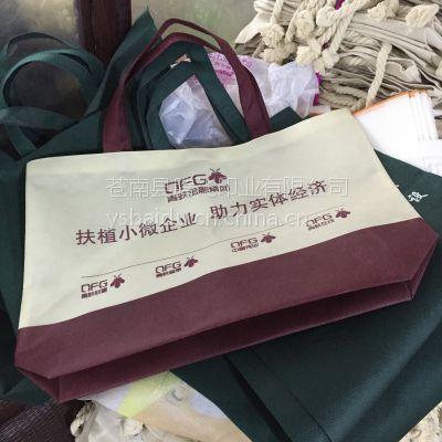 温州龙港环保袋设计制作,环保袋印刷加工,环保袋定做价格