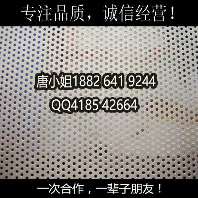 广州白云201不锈钢冲孔板、防滑板1000*2000*0.3