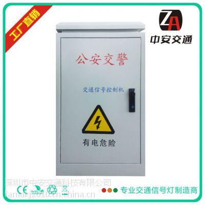 中安交通供应贵州交通信号灯 44路信号控制机