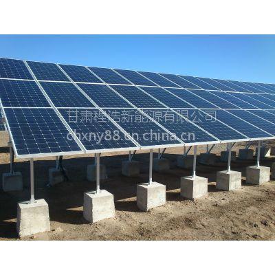 兰州程浩供应:酒泉阿克塞20kw太阳能并网示范项目