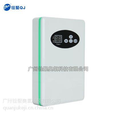 家用臭氧发生器 小型臭氧发生器
