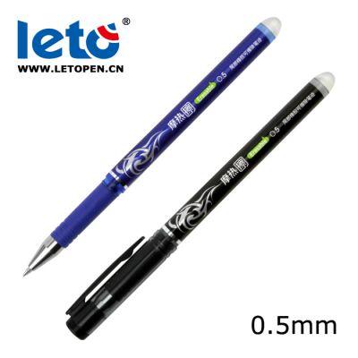 乐途文具 Leto 摩热擦中性笔GP-2518 可擦笔