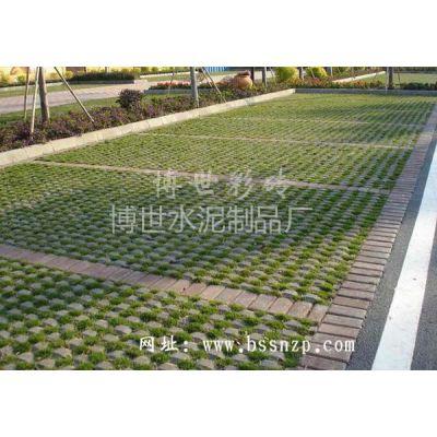 供应博世水泥砖彩砖,专注质量10年,品质的保障