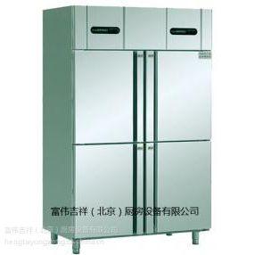 供应冰立方四门双温无中框冰箱RF4-W 冰立方四门双温冰箱