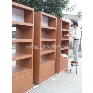 供应天津货架,木制货架,精品展示架,烤漆展柜