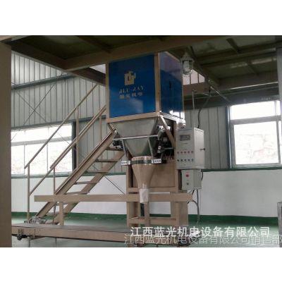 供应江苏塑料母料自动包装机,颗粒母料称量封包机,母粒定量包装称
