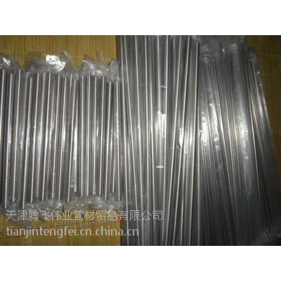 供应不锈钢管子304L销售价格 不锈钢304无缝管批发 小口径无缝管 小管