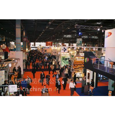 2016年泰国国际复合材料展