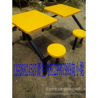 厂家直销二人位玻璃钢餐桌椅,二人位玻璃钢餐桌椅价格