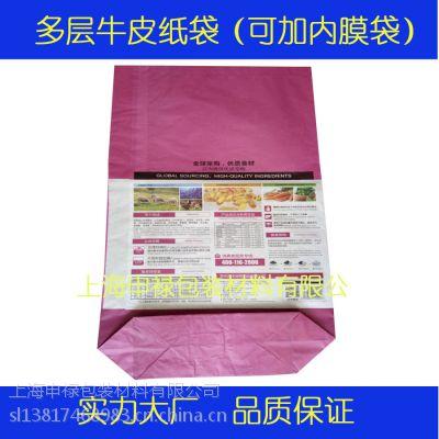 25kg宠物食品专用牛皮纸袋、纸塑复合袋