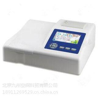 北京九州供应副食品色素分析设备/饮品色素快速分析仪
