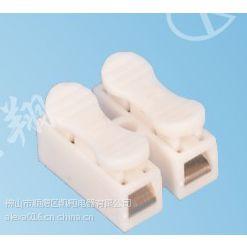 KX-P2(V0-750℃&850℃)二位快接端子台 连接器和接线端