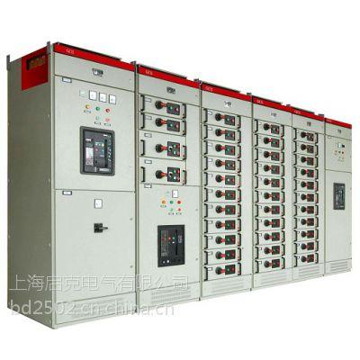 上海启克电气供应GCS低压抽出式开关柜