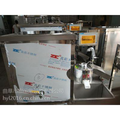 全自动豆腐机 山西地区 彩色豆腐机 豆腐机器价格 干豆腐机器