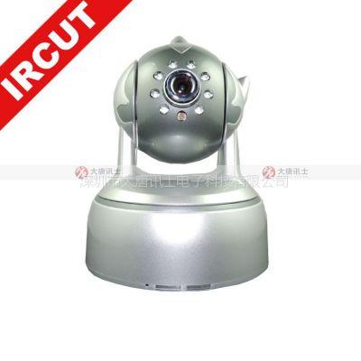 供应网络摄像机 有线 30万像素 IRCUT 红外摄像头 家用型 手机监控