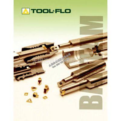 Tool-Flo汽车工业刀具 美国进口数控刀具 APIP汽车供应用