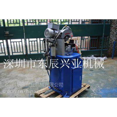 供应深圳东辰兴业供应275型管类加工设备:切管机,半自动切管机,锯管机