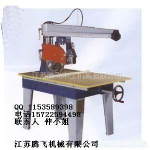 供应厂家批发万能木工圆锯机 裁板机价格 万能木工圆锯机 裁板锯供应商