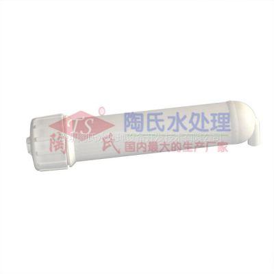 供应供应云南昆明市50加仑RO膜壳,厂家直销 量大从优
