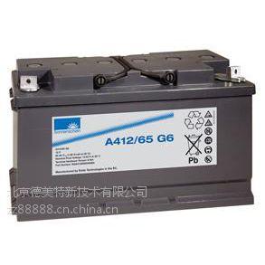 德国阳光蓄电池销售【A412/65G6】价格