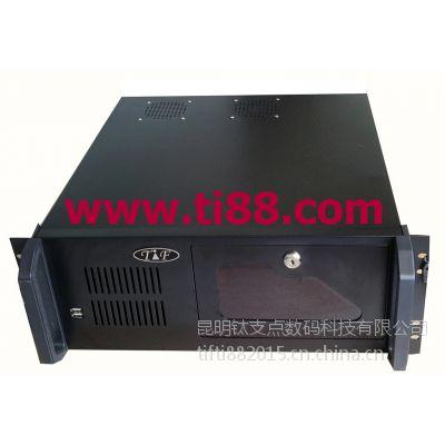 供应TiF工控电脑产品、纯硬件边缘融合机、仿真模拟器、投影硬融合机