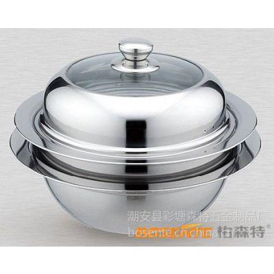 供应不锈钢飞碟汤蒸锅/汤蒸两用锅