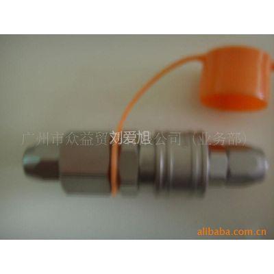 供应RCHXC快速接头 进口不锈钢接头 液压接头 铜接头 大流量接头 日东