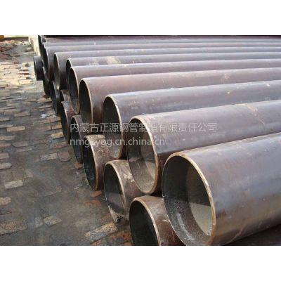 供应直缝焊接钢管