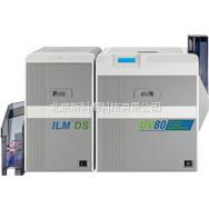 供应ILU联机覆膜防伪覆膜透明加厚覆膜