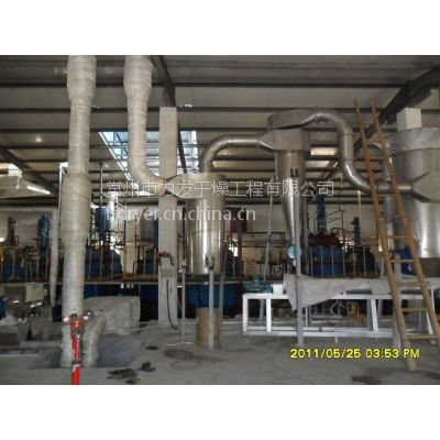 PVC树脂粉烘干机型号 认准力发干燥生产 连续PVC树脂粉干燥机