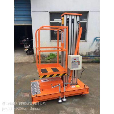 佛山鑫力 GTWY全电动堆高车 铝合金栀柱移动式升降台 厂家供应