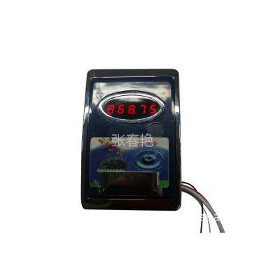 供应分体全塑计量IC卡水控机 嘉亮水控机 刷卡机 热水表