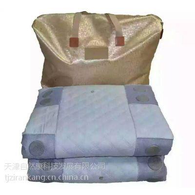 热销爆款 砭石养生床垫 电热理疗功能床垫 夏季会销礼品