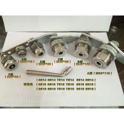 单管塔磁性锁,磁力锁,门锁,磁锁,不锈钢锁