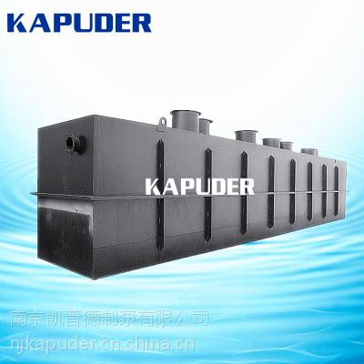 南京凯普德厂家定制地埋式一体化污水设备