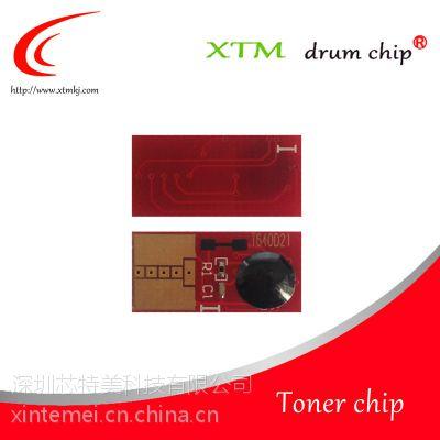 适用利盟T620芯片12A6765硒鼓粉盒计数芯片厂家直销