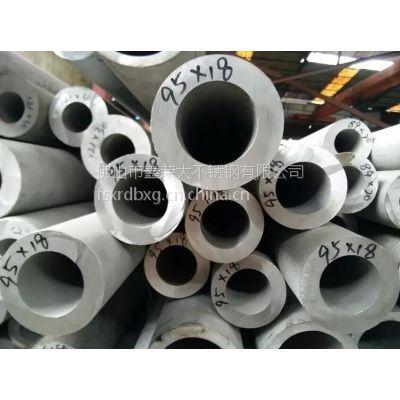 正宗国标304材质热轧NO.1酸洗面厚壁不锈钢无缝管 执行标准GB/T14976-2012