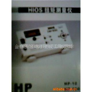 供应电动螺丝刀扭矩测量仪(图)HIOS