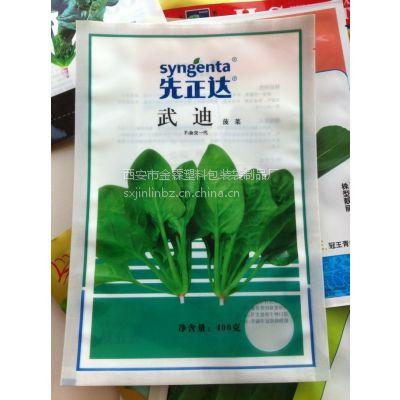 西宁市定做生产菜籽种子包装袋/金霖塑料包装厂