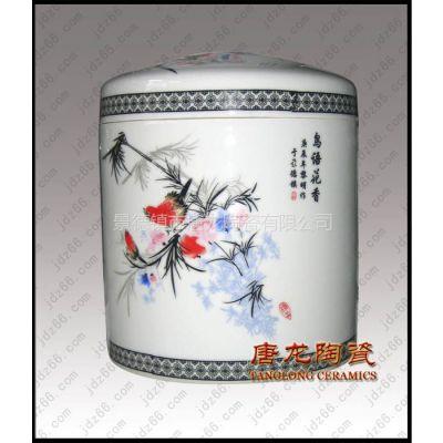 供应景德镇陶瓷茶叶罐,陶瓷储存罐,陶瓷装饰罐,陶瓷收藏品,陶瓷罐定做厂家
