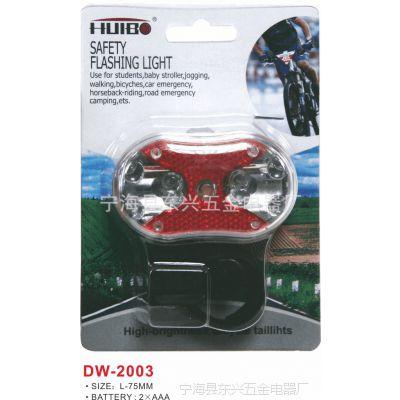 多功能自行车灯 塑料车灯 LED车灯 自行车户外非机动车配件