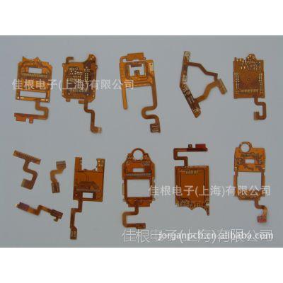 本厂生产单层,双层FPC软板,沉金工艺,导电胶,补强