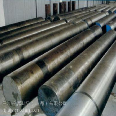 供应不锈特种钢9Cr18圆棒 9Cr18板材批发零售