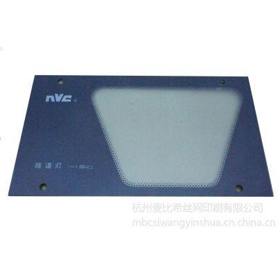 杭州上塘路铁板,不锈钢,玻璃,丝网印刷加工,网板制作