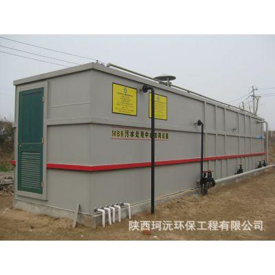 西安污水处理专业设计,设备加工,工程总包服务